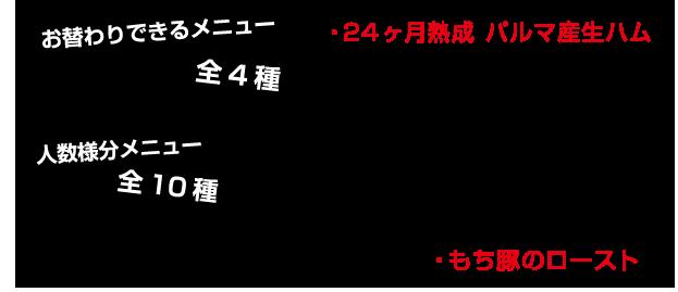 east_09
